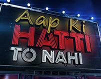 App Ki Hatti To Nahi