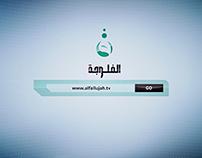 Alfallujah tv promo web site