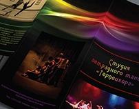 Brochure for Dance studio
