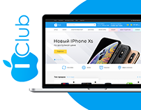 Online store IClub