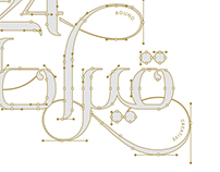 24 Qirat | Arabic Calligraphy