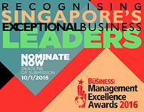 SBR Management Excellence Awards 2016