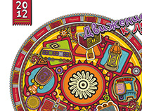 the Mayan calendar outdoor advertising