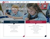 Портал департаменту освіти Запоріжжя