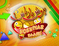 Hoshiyar Baash!