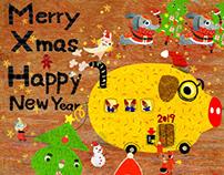Merry Christmas &2019new year