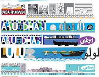 Abu Dhabi Calendar 2012
