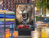 Toyota Scion Advert