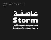 RTL-Storm خط عاصفة