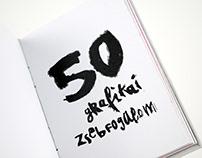 50 grafikai zsebfogalom