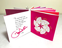 A Pocketful of Love: 15 Arabic Words (a handmade book)