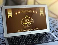 Design Ramadan Kareem 2015