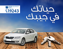 Arope Insurance Egypt Outdoor Ads