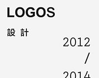 logos design 2012/2014