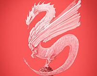 Dragon | Digital Painting
