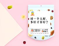 戎鹤品牌-坚果零食包装设计案例 (P3)