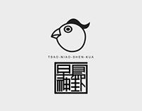 標準字設計 / Logotype / Typography I