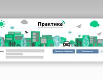 design VK