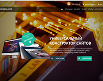 Site design. Hosting