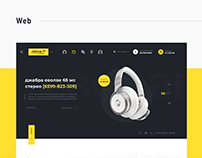 Jabra Online Shop