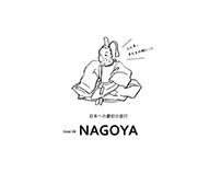 TRIP TO NAGOYA