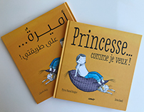 "Art direction, design: ""Princesse"" picture book (2013)"