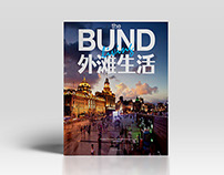 """The Bund Living"" Brochure"