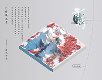 青璃-Qing Li
