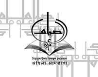 Madrasa Logo and Branding