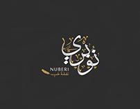 NUBERI | نوبري
