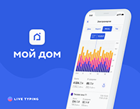 -My Home- A Smart Home App