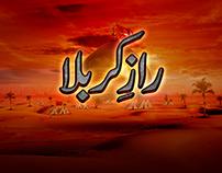 Raaz-e-Karbala (Hum Sitaray)