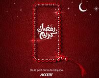 Ramadan Kareem - Accent