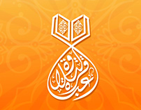 3Baqert El-Telawa عباقرة التلاوة