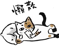 ::Lucky Cats招財貓::Illustrations