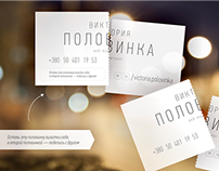 A business card that you can share with friends