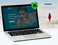 Landing page for the kids camp Aurora.