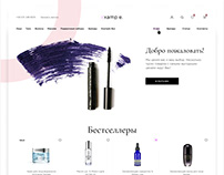 Main page for cosmetics store.