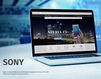"Онлайн-магазин Sony Centre / ""Sony Centre"" online shop"