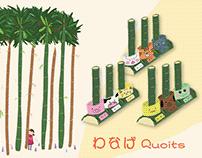 わなげ Quoits - Bamboo Plaything