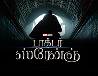 Doctor Strange - Tamil Typography - Roc B Designs