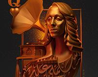 Fairouz: Queen of Hearts