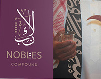 Nobles Compound Branding