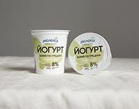 Molokiya. Yogurt packaging