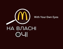 MCDONALD'S WITH YOUR OWN EYES