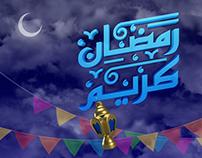 Ramadan 2020   رمضان 2020