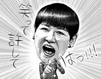 月刊ムー 2017年 掲載挿絵
