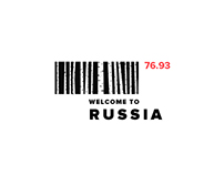 Dynamic national branding of Russia