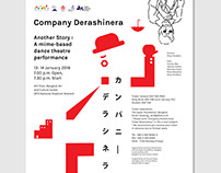 Dance company poster