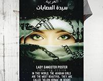 Arabian Lady gangster